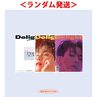 【韓国盤】2nd MINI ALBUM:Delight(CD)<ランダム発送>