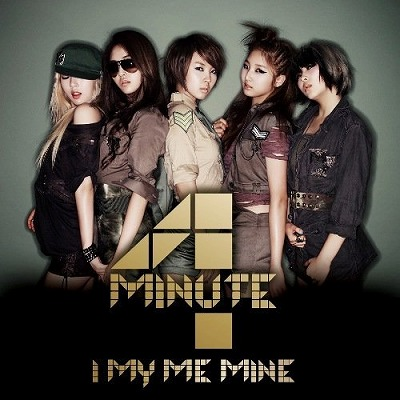 I My Me Mine【初回盤A】