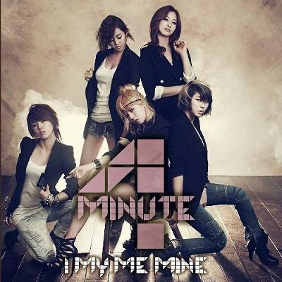 I My Me Mine【初回盤B】