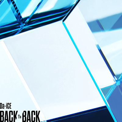 BACK TO BACK【初回限定盤A】(CD+DVD)