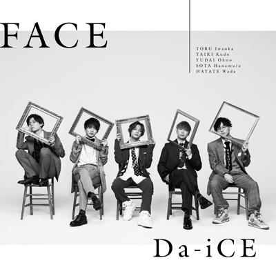 FACE【初回盤B】(CD+DVD)