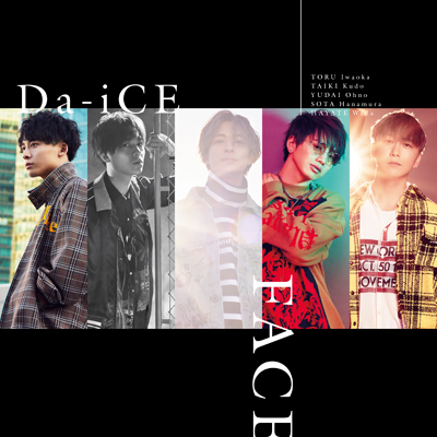 FACE【通常盤・初回フラッシュプライス盤】(CD)