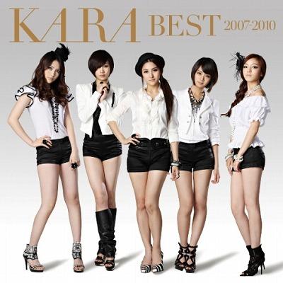KARA BEST 2007-2010【初回限定生産盤】