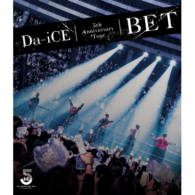 Da-iCE 5th Anniversary Tour -BET-(Blu-ray)