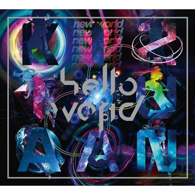 hello, world【初回限定生産盤/豪華版】(11枚組CD+DVD)