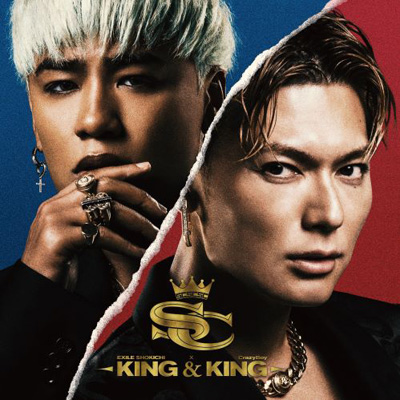 KING&KING【EXILE TRIBE FAMILY/LDH official mobile会員限定盤A】(CD+DVD+Tシャツ+パーカー+ショッパー)