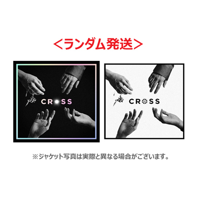 <ランダム発送>【韓国盤】CROSS (3RD MINI ALBUM)