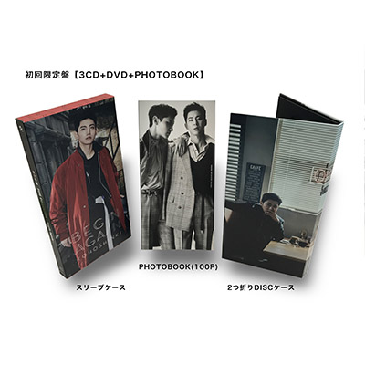 FINE COLLECTION~Begin Again~【初回限定盤】(3枚組CD+DVD)(スマプラ対応)