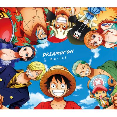 【mu-moショップ限定盤・選べるソロアザージャケット大野雄大ver.】DREAMIN' ON (CD+グッズ+ブックレット)