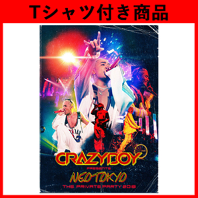 ≪Tシャツ付≫CRAZYBOY presents NEOTOKYO ~THE PRIVATE PARTY 2018~【初回生産限定盤】(2DVD+スマプラ+Tシャツ)