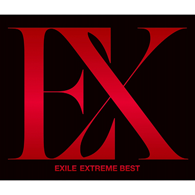 EXTREME BEST(3CD+スマプラ)