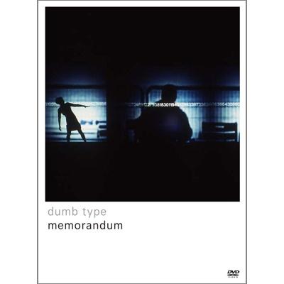 memorandum(DVD)
