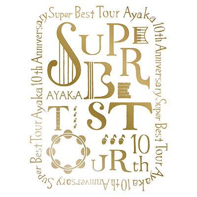 絢香 10th Anniversary SUPER BEST TOUR(Blu-ray)