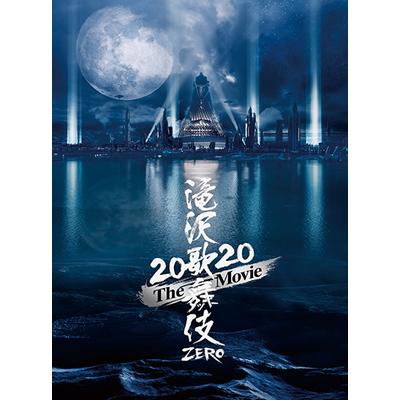 【初回盤DVD】滝沢歌舞伎 ZERO 2020 The Movie(3DVD)