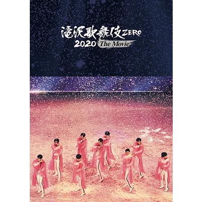 【通常盤DVD】滝沢歌舞伎 ZERO 2020 The Movie(2DVD)