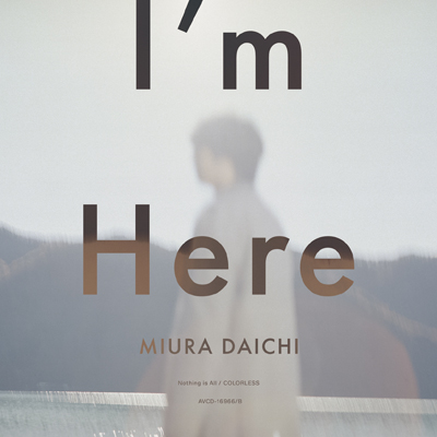 I'm Here(CD+DVD)