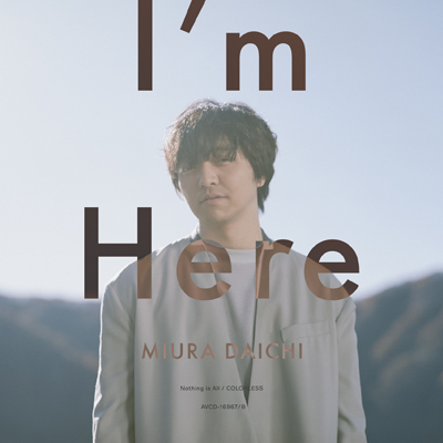 I'm Here(CD+Blu-ray)