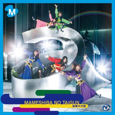 AAA(CD)