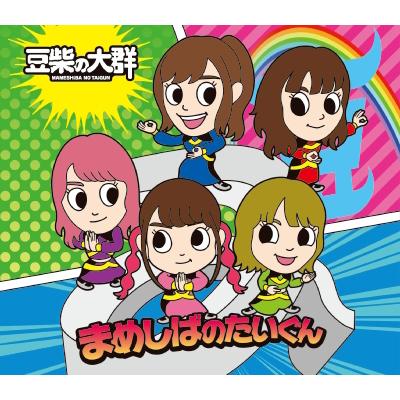 AAA(キッズ盤CD)