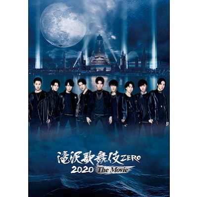 【通常盤Blu-ray】滝沢歌舞伎 ZERO 2020 The Movie(2Blu-ray)