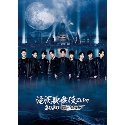 【通常盤Blu-ray】滝沢歌舞伎 ZERO 2020 The Movie(2Blu-ray)