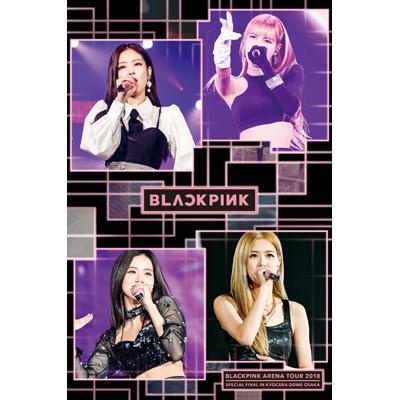 《ステンレスサーモボトル付き》BLACKPINK ARENA TOUR 2018