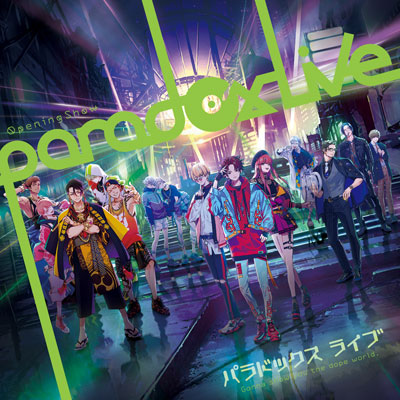 Paradox Live Opening Show(CD)
