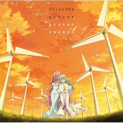 フェリチータ/echoes〈ARIA盤〉(SG)