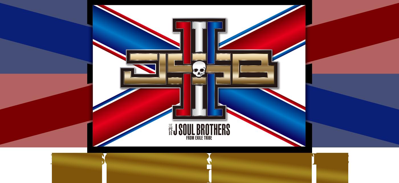 """三代目 J SOUL BROTHERS from EXILE TRIBE """"RAISE THE FLAG"""""""