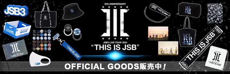 """三代目 J SOUL BROTHERS LIVE TOUR 2021 """"THIS IS JSB""""グッズ"""