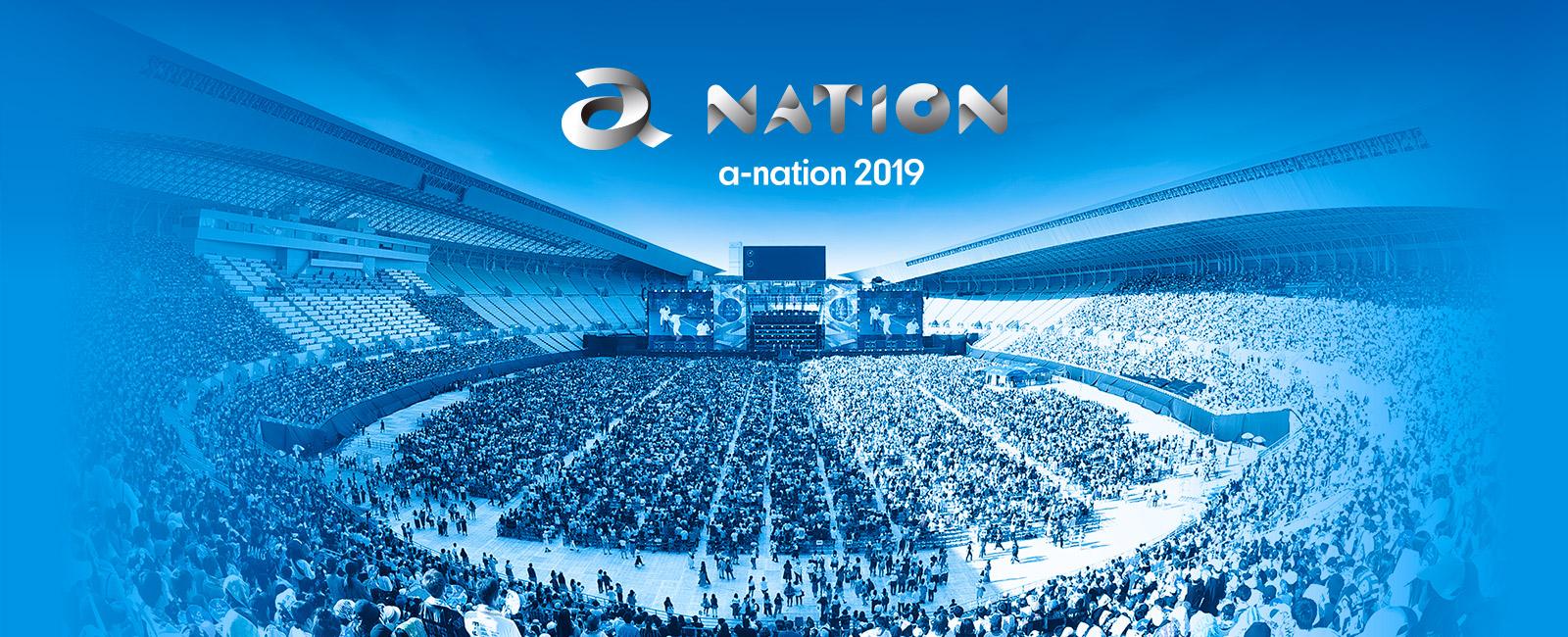 a-nation 2019 オフィシャルグッズ