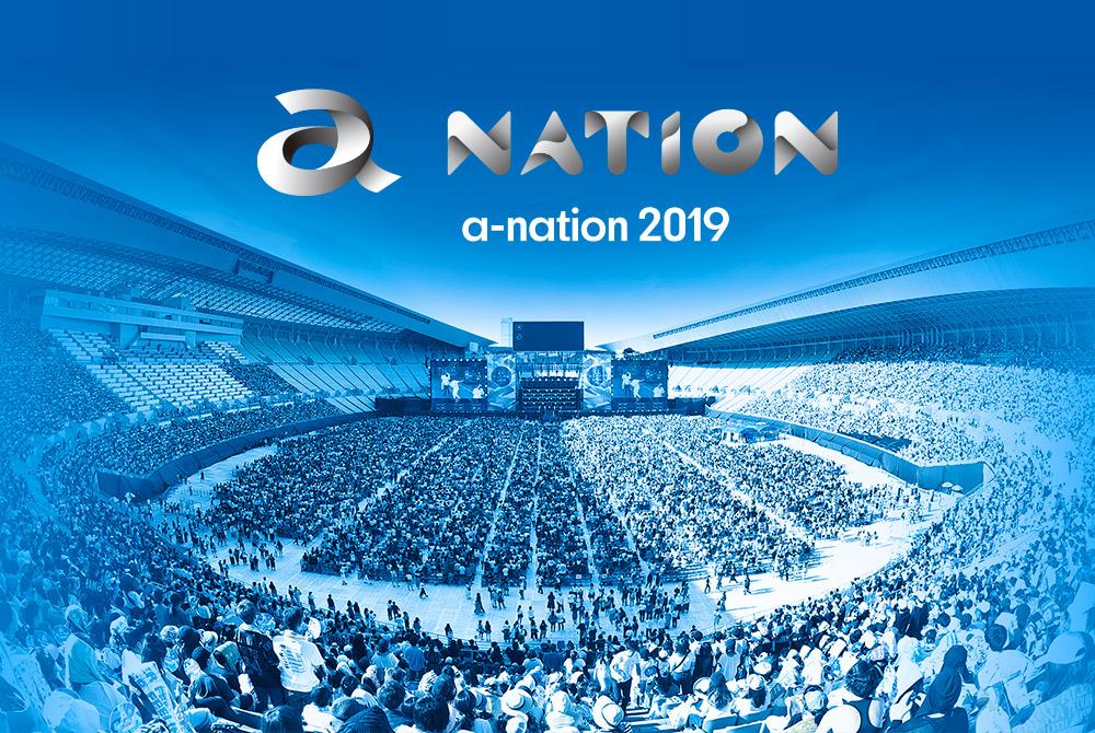 aa-nation 2019 オフィシャルグッズ