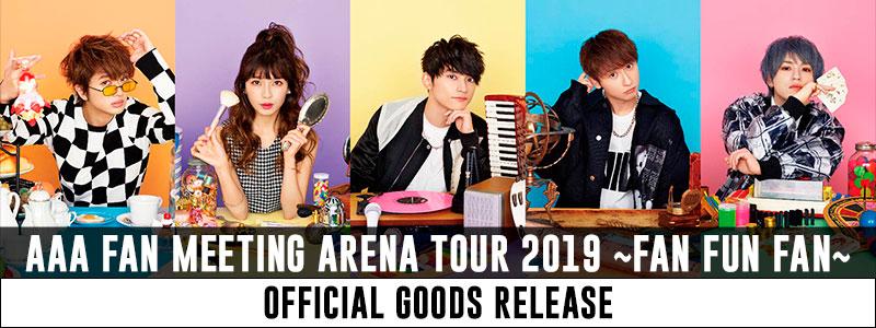AAA FAN MEETING ARENA TOUR 2019 ~FAN FUN FAN~グッズ