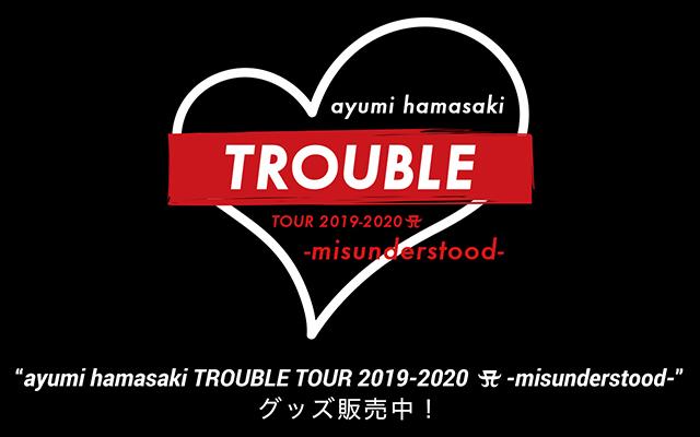 """ayumi hamasaki TROUBLE TOUR 2019-2020 A-misunderstood-""グッズ"