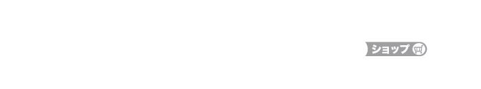 Team Ayu/mu-mo SHOP 限定
