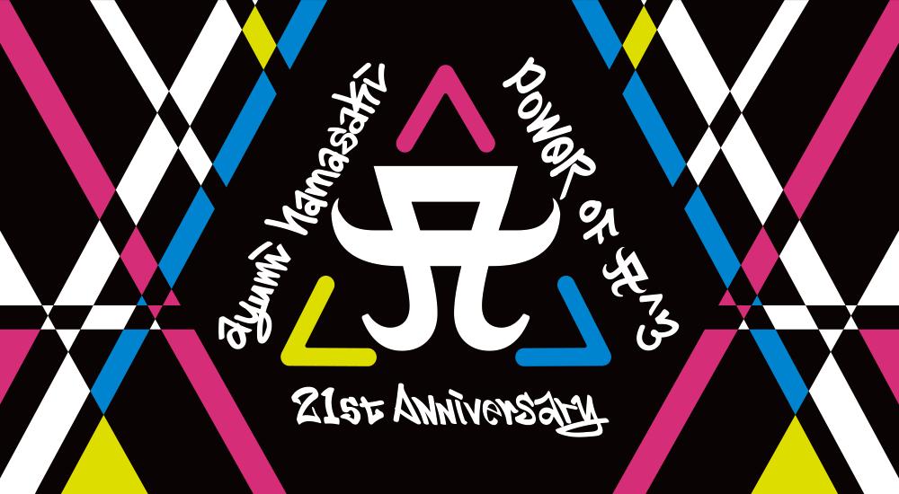 """浜崎あゆみ""""ayumi hamasaki 21st anniversary -POWER of A^3-"""""""
