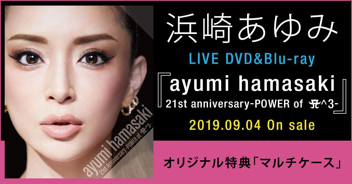 """LIVE DVD/Blu-ray ayumi hamasaki 21st anniversary -POWER of A^3-"