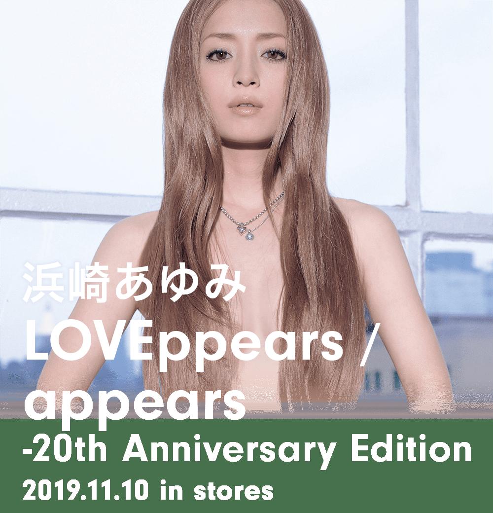 浜崎あゆみ LOVEppears / appears -20th Anniversary Edition 2019.11.10 in stores