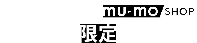 TeamAyu mu-moショップ限定