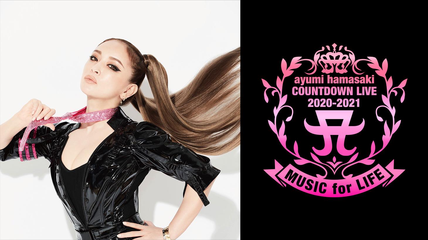 ayumi hamasaki COUNTDOWN LIVE 2020-2021 A ~MUSIC for LIFE~