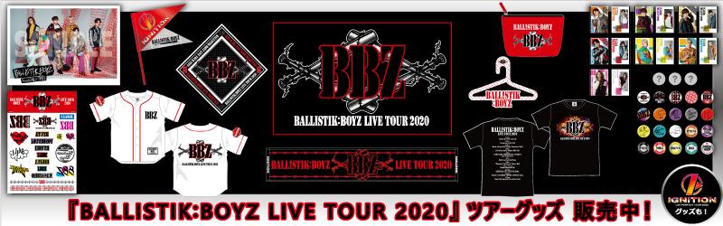 """BALLISTIK BOYZ LIVE TOUR 2020 """"BBZ""""グッズ"""