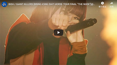 "GiANT KiLLERS [BRiNG iCiNG SHiT HORSE TOUR FiNAL""THE NUDE""@幕張メッセ9.10.11ホール"