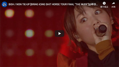 "NON TiE-UP [BRiNG iCiNG SHiT HORSE TOUR FiNAL""THE NUDE""@幕張メッセ9.10.11ホール"