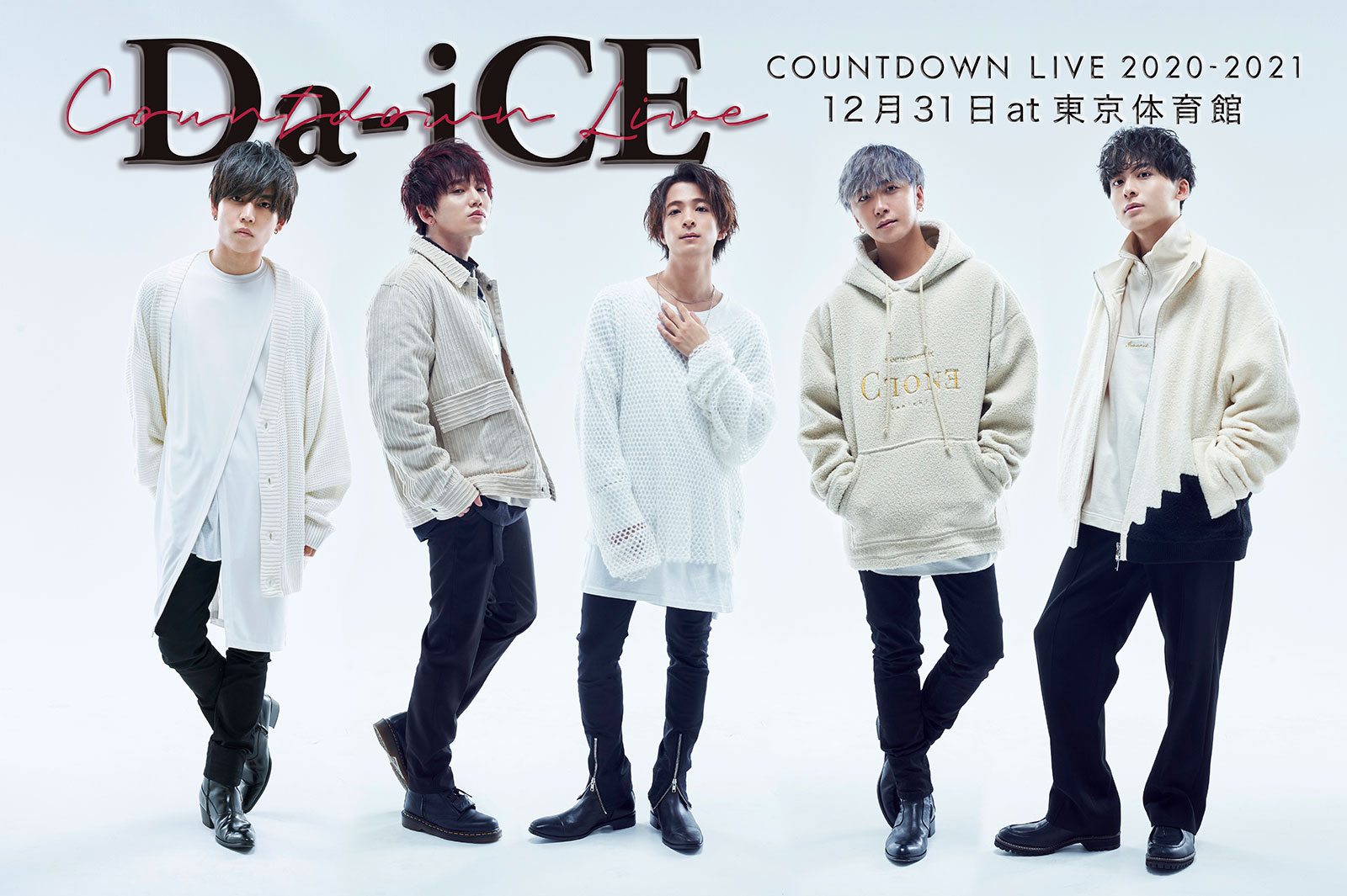 Da-iCE COUNTDOWN LIVE 2020-2021