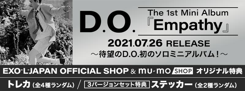 D.O.【韓国盤】The 1st Mini Album『Empathy』