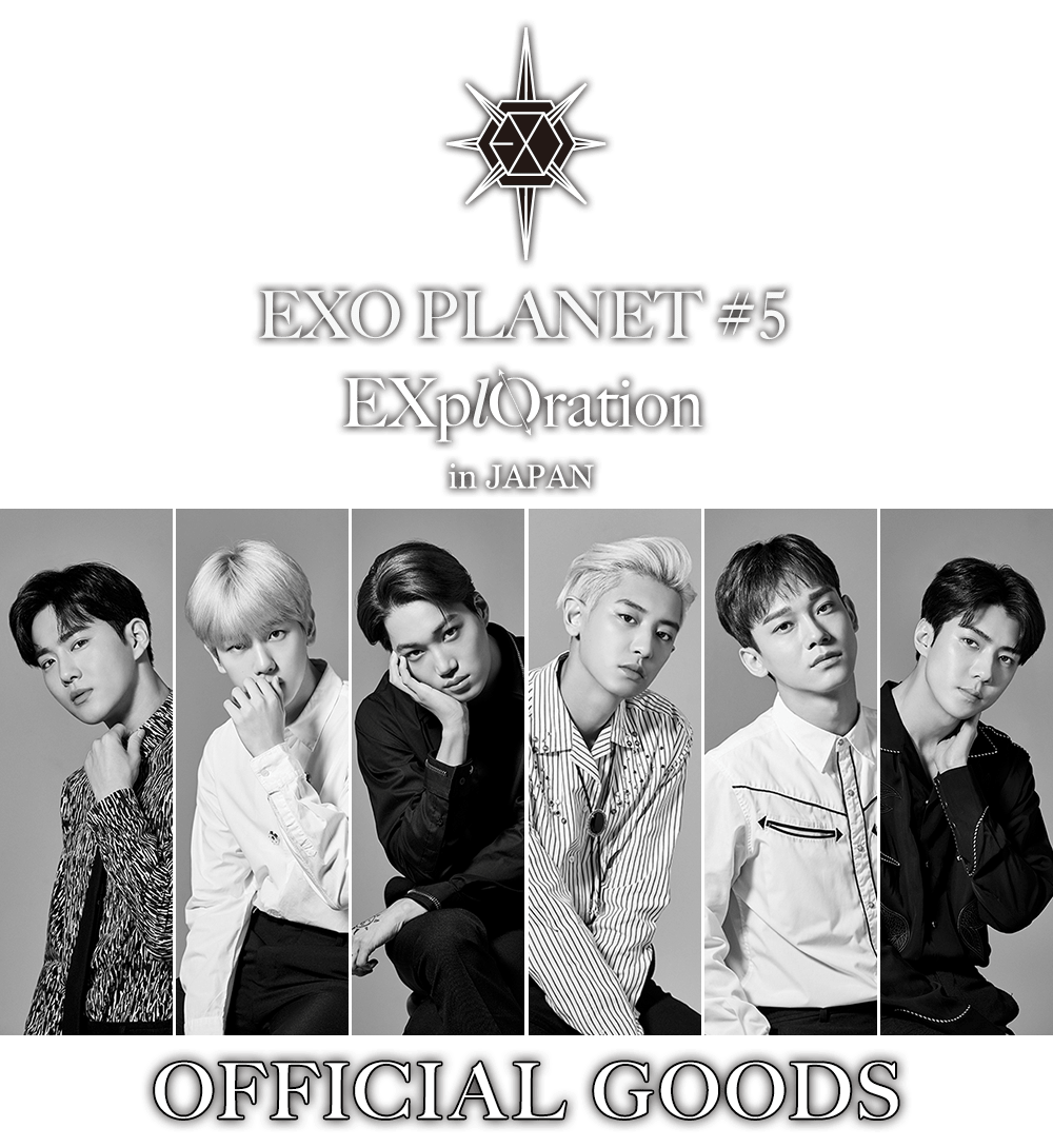 """EXO PLANET #5 - EXplOration - in JAPAN""オフィシャルグッズ"
