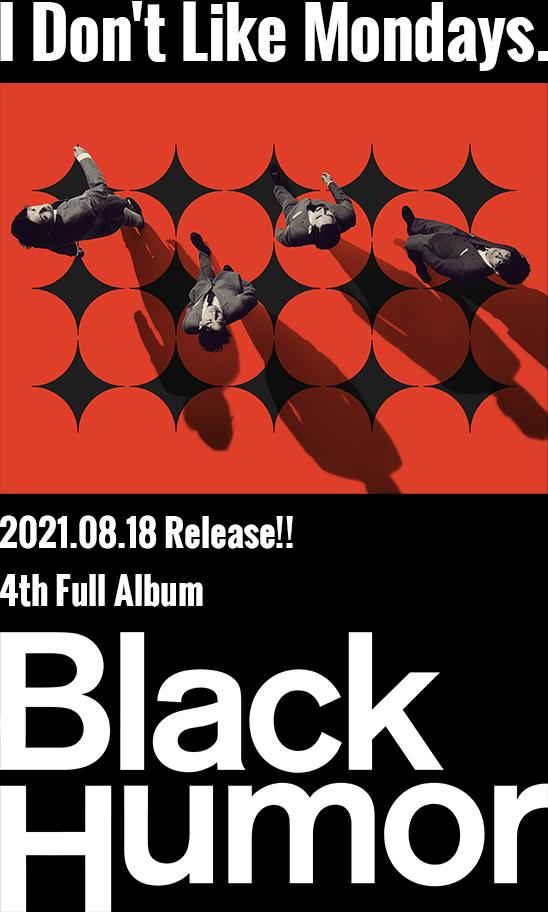 I Don't Like Mondays. 2021.08.18 Release!! Full Album「BLACK HUMOR」