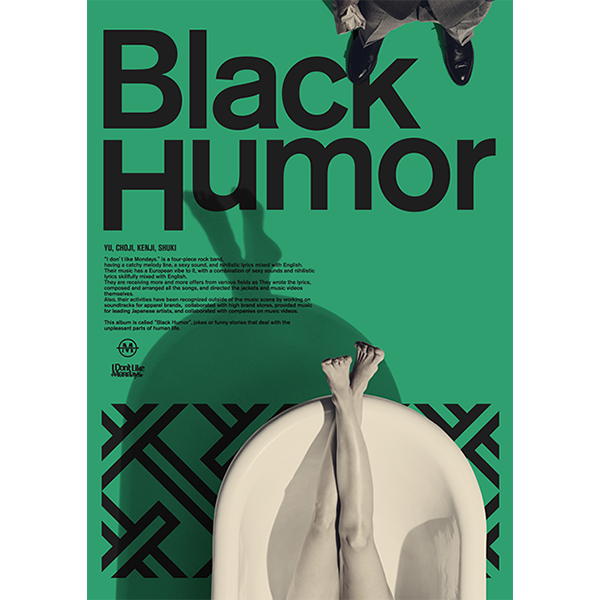 「BLACK HUMOR」初回生産限定盤