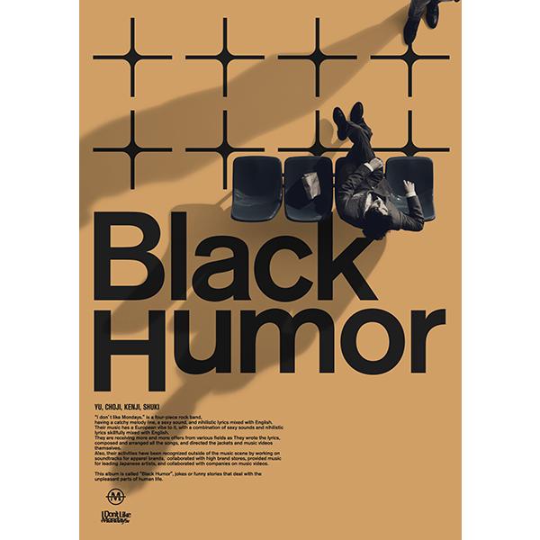 「BLACK HUMOR」通常盤