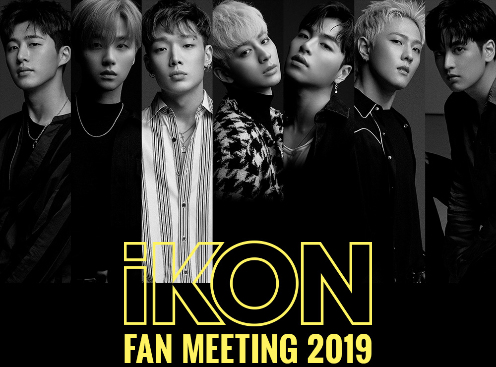 iKON FAN MEETING 2019オフィシャルグッズ